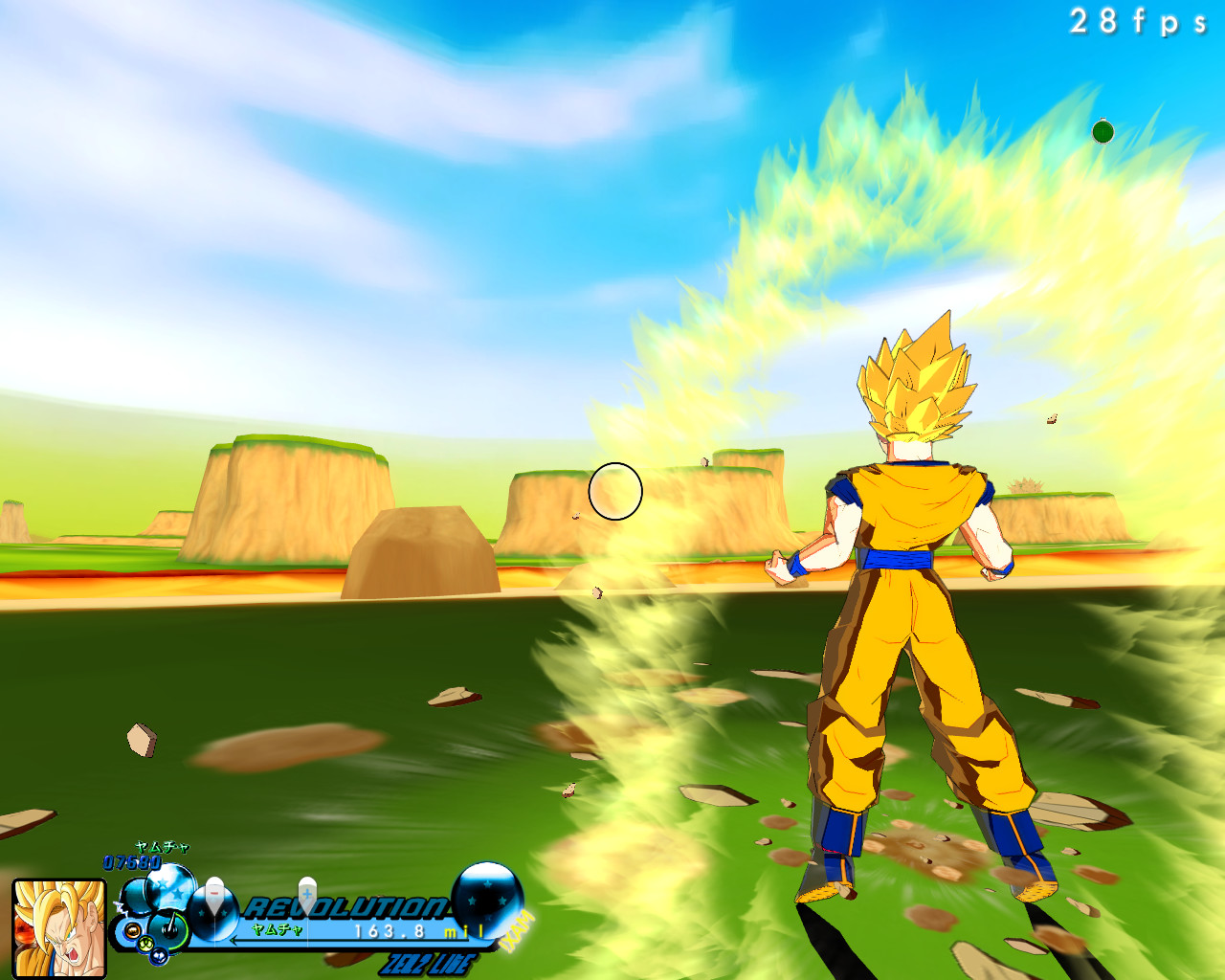 Download Dragon Ball Z Games for PC